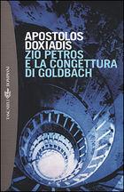 """Copertina di """"Zio Petros e la congettura di Goldbach"""""""