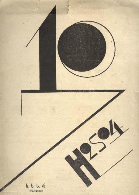 H2SO4, giornale futurista di Tiblisi